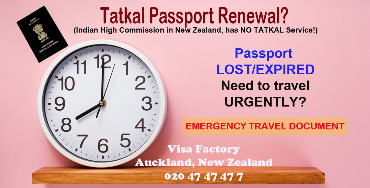 Tatkal Passport Services - What to do if passport lost/expired